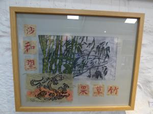 Ken Maskell Award  -  Joint AwardFor the most original piece of work in the exhibition. -  Jacqui Milbourne – Bamboo Garden  -  Screen and Lino Print and hand stitched